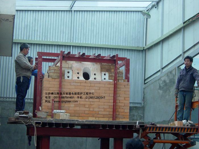 电熔坩埚窑正在施工