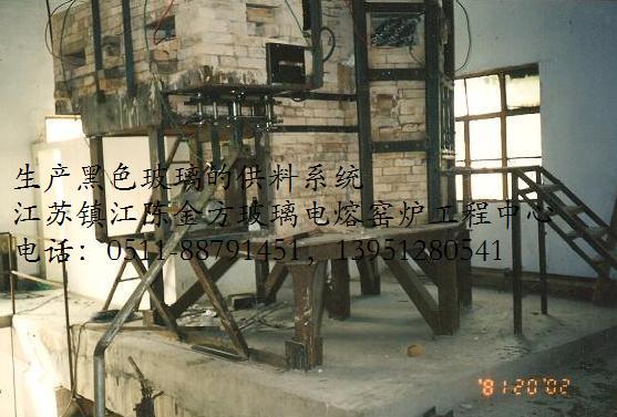生产黑色玻璃的供料系