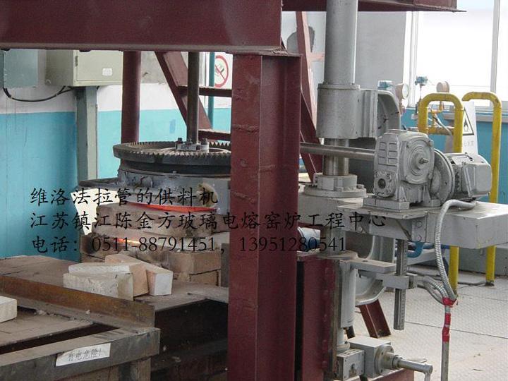维洛法拉管的供料机